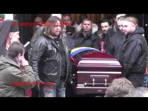 виніс тіла Андрія Кузьменка з церкви під оплески