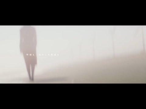 Cö Shu Nie – Defection (Official Lyric Video)