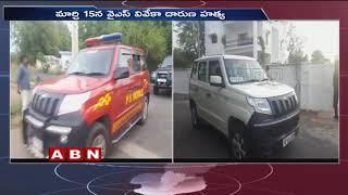 YS Vivekananda Reddy Demise Case : New Team Inspects Vivekananda Reddy House