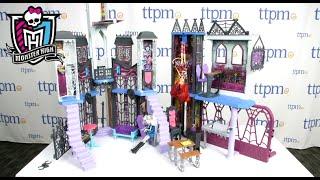 Monster High Deadluxe High School from Mattel