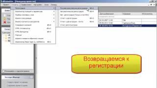 Allsubmitter Регистрация в белых каталогах - Урок инструкция