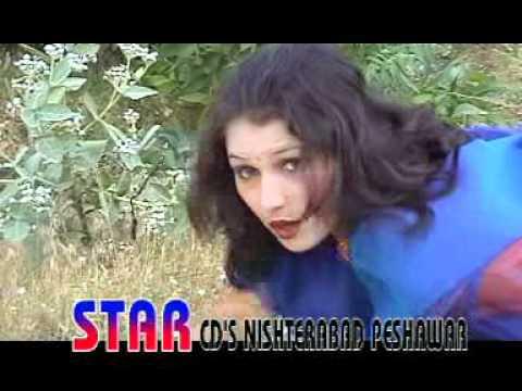 Pushto Drama Jawargar Promo.dat video