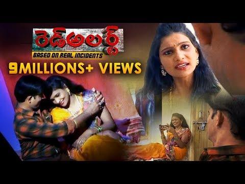 అనుమానంతో ఇంటికి వచ్చిన భర్తకు షాక్ ఇచ్చిన భార్య   Red Alert   Full Episode   ABN Telugu