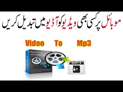 How To Convert Video Songs To Mp3 Using Android Device