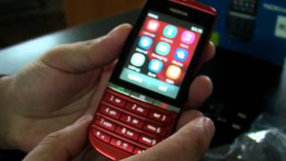 Nokia Asha 300 review HD ( in ROmana ) - www.TelefonulTau.eu -