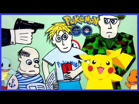 ПОКЕМОН ГО! ЛОВЛЮ ГДЕ ХОЧУ, ЗАКОНОМ НЕ ЗАПРЕЩЕНО (Pokemon Go)
