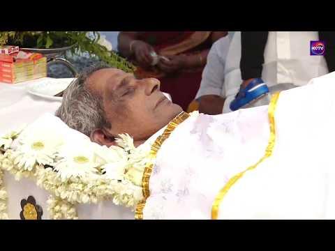KVTV LIVE  |Funeral Edakoly Thekekaunnumparayil Thomas part 2 thumbnail