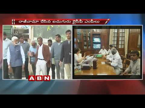 YSRCP MPs To Meet Lok Sabha Speaker Over Resignation Issue | ABN Telugu