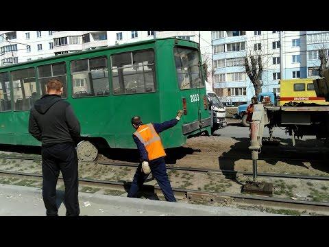 Как поставить трамвай на рельсы за 12минут!