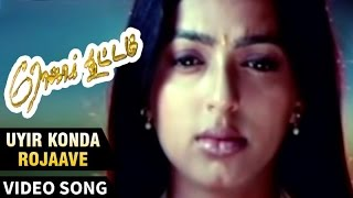 Uyir Konda Rojaave Video Song | Roja Kootam Tamil Movie | Srikanth | Bhumika Chawla | Bharathwaj