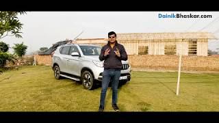 Mahindra Alturas G4 Drive Review after 600 KM।। दैनिक भास्कर Gear UP।। Amit Dwivedi