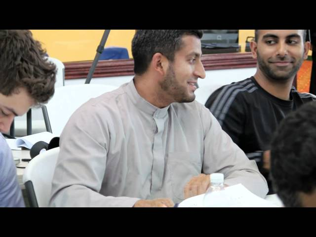 Quran Intensive 2011: Day 27 - Brotherhood