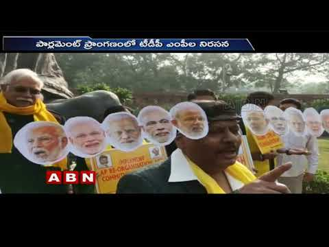 MP Siva Prasad Protest in Ravana Getup at Parliament | AP Special Status