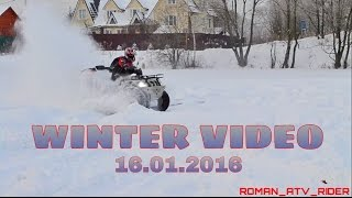 WINTER VIDEO | 16.01.2016