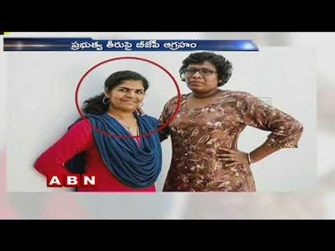 51 Women Below 50 Years Have Entered Sabarimala, Kerala Tells Supreme Court | ABN Telugu