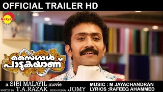 Saigal Paadukayanu |  Official Trailer HD | Shine Tom Chacko | Remya Nambeesan