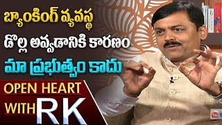 BJP MP GVL Narasimha Rao About Demonetization and Banking System in BJP Govt | Open Heart with RK