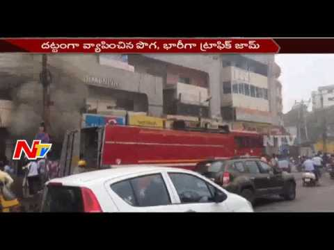 Fire Accident in Car Accessories Shop || Panjagutta || Hyderabad || NTV