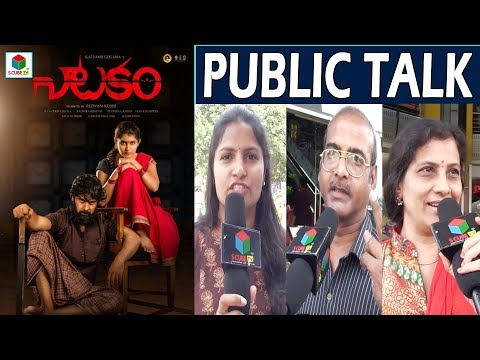 Natakam Public Talk | Ashish Gandhi | Ashima Narwal  | Latest Telugu 2018 Movie Review &Response
