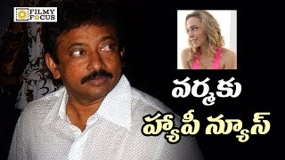 Ram Gopal Varma CCS Interrogation Postponed | GST Issue