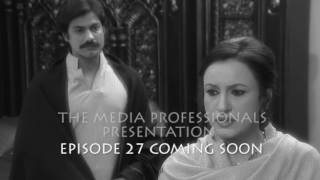 Bus Ik Tera Intezar Episode 27 On-air on 1st June 2017