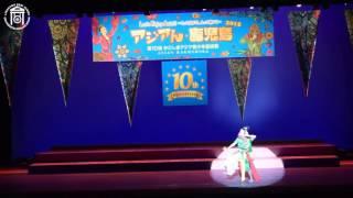 Download Lagu Topeng 3 Watek Lises Unpad di acara 10th Kagoshima Asian Youth Arts Festival (KAYAF) 2015 JEPANG Gratis STAFABAND