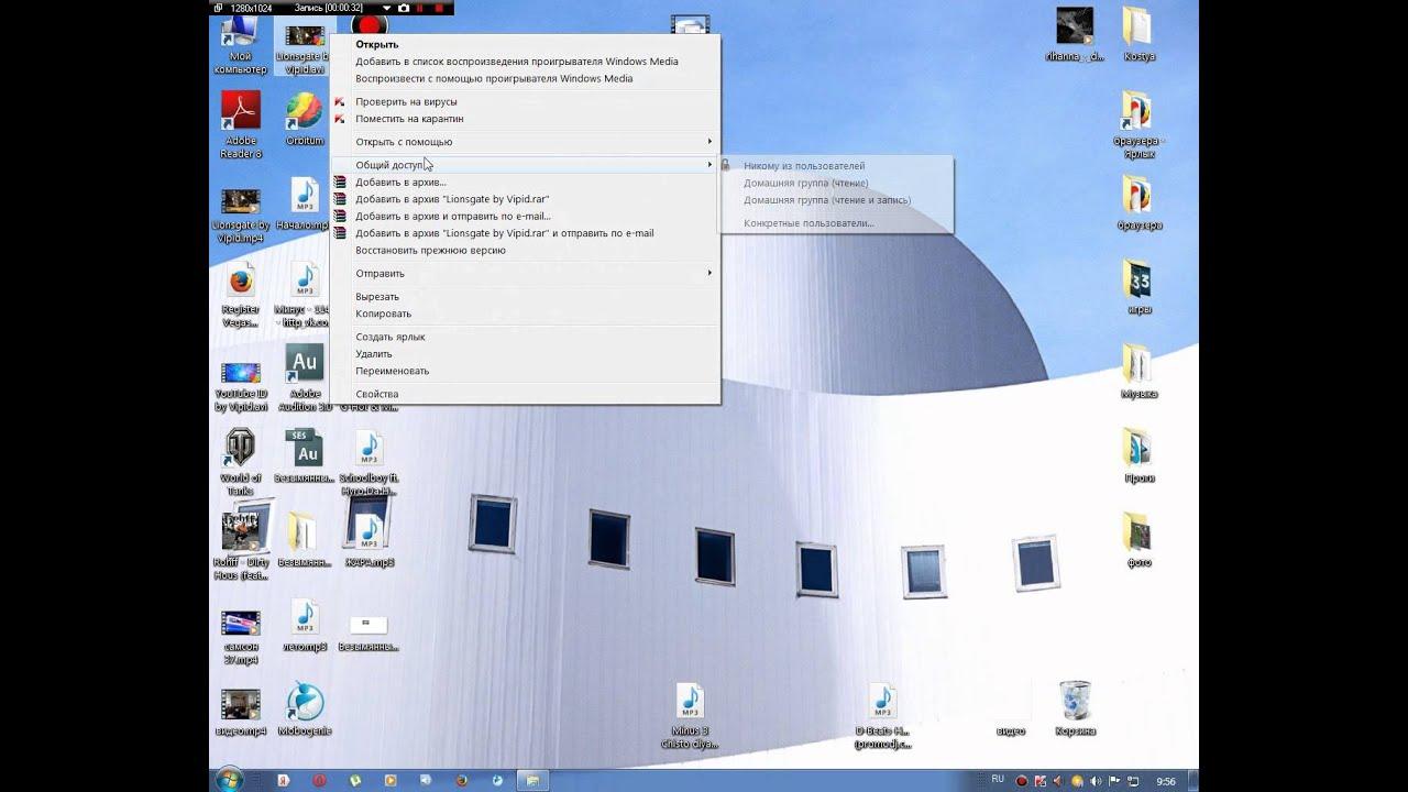 Как сделать скриншот экрана на 55