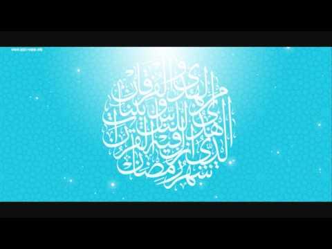 Ramadan Mubarak 2010