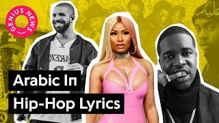 From Rakim To Drake: A History Of Arabic In Hip-Hop Lyrics | Genius News