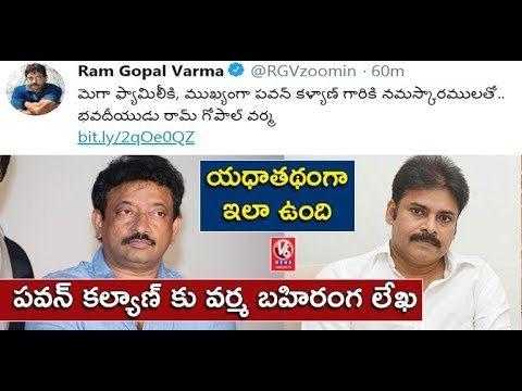Ram Gopal Varma Writes Open Letter To Pawan Kalyan | RGV Apologizes To Pawan | V6 News