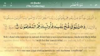 059 Surah Al Hashr by Mishary Al Afasy with english and arabic subtitles High Quality
