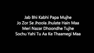 download lagu Maa - Tare Zameen Par - Shankar Mahadevan - gratis