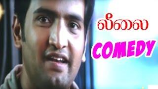Leelai full Movie | Comedy Scenes | Leelai Movie Comedy | Santhanam,Shiv Pandit, Manasi Parekh,