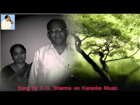 Chandi Ki Deewar Karaoke Song