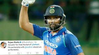 Rohit Sharma's Century (124* runs)   India vs Sri Lanka - 3rd ODI - tWitTeR rEaCtIoN!!!