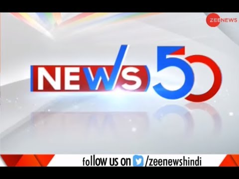 News50: Watch top 50 news headlines of the day, 06th Nov. 2018