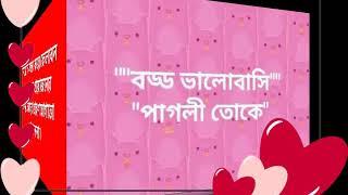 Download বাংলা নিউ গান ২০১৭ এস এল সোহাগ  ৪০ 3Gp Mp4