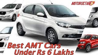 Best AMT Cars in 6 lakhs in India? | MotorOctane