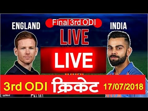 LIVE - India Vs England 3rd ODI Final highlights 2018 Ind vs Eng 2018 Cricket Live Match today news