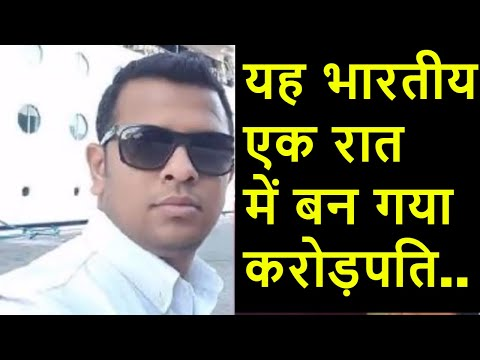 Indian expat in Abu Dhabi becomes a millionaire overnight Hindi News