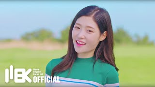 DIA 다이아 - 그 길에서 (On the road) Official Music Video