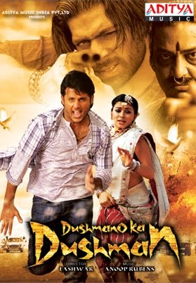 Dushmano Ka Dushman (2010) Hindi Dubbed Movie *BluRay*