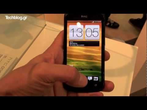 HTC One S full hands-on MWC 2012 (Greek)