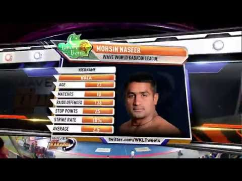 World Kabaddi League, Day 28: Lahore Lions Vs. United Singhs