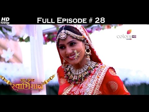 Ek Shringaar Swabhiman - 25th January 2017 - एक श्रृंगार स्वाभिमान - Full Episode (HD) thumbnail