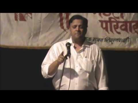 'बजेट कसे समजून घ्यावे'('understanding Budget):- भाग-1.. वक्ते: श्री अविनाश धर्माधिकारी (ex. Ias) video
