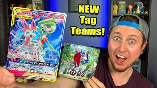 NEW ULTRA RARE TAG TEAM POKEMON CARDS from a BOOSTER BOX OPENING! Unbroken Bonds Preview