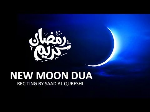 THIS DUA WILL GIVE YOU Blessings, Iman & Safety In RAMADAN 2018