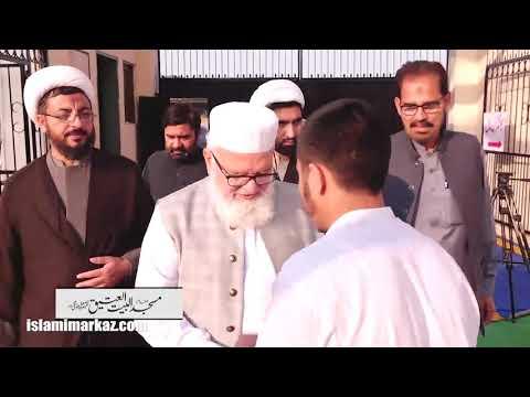Aamad-e-Mehmanaan | Janab Liaquat Baloch Saheb