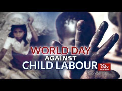 In Depth - World Day against Child Labour